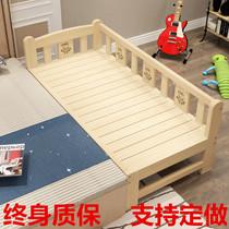 加床拼床 床加宽拼接床边床实木床儿童床单人床带护栏松木床小床