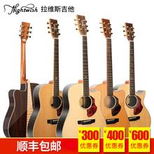 拉维斯吉他 N800D/N550DC单板面单民谣电箱初学者学生男女木吉他