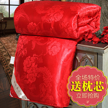 Silk quilt big red wedding quilt like to be thickened to keep warm winter quilt 8/10 Jin double quilt core mother was given a gift