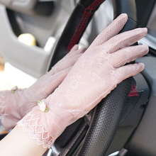 Breathable sunscreen gloves, summer anti UV ice wire, ultra-thin elastic touch screen, sun shading anti slip lace.