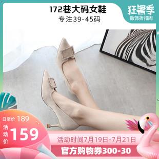 41-43单鞋女172巷猫跟尖头大码女鞋