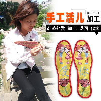 手工活儿加工印花针孔十字绣鞋垫全纯棉布半成品外发绣好后可以卖