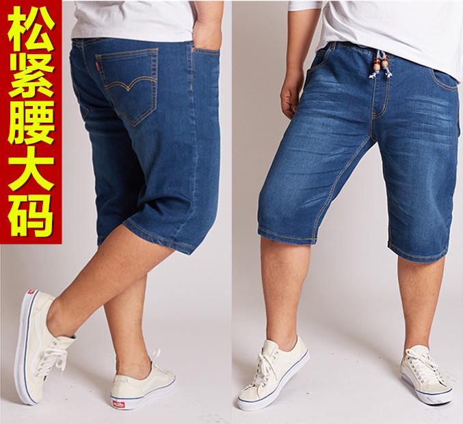 拉绳牛仔裤