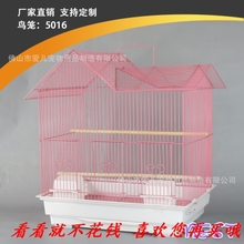 Metal Bird Cage Portable Wire Bird Cage Excellent Pet Supplies Factory Exploded Pet Other 5016 Love