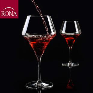 斯洛伐克进口rona洛娜欧式Aram水晶玻璃高脚大肚勃艮第杯葡萄酒杯