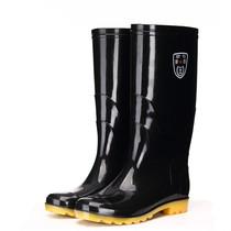 棉套雨靴套鞋防寒内胆可脱卸雨鞋套加绒雨鞋加厚短筒大人保暖男士