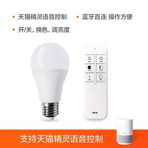 天猫精灵蓝牙mesh智能LED球泡灯语音控制台灯喂奶灯起夜灯可遥控