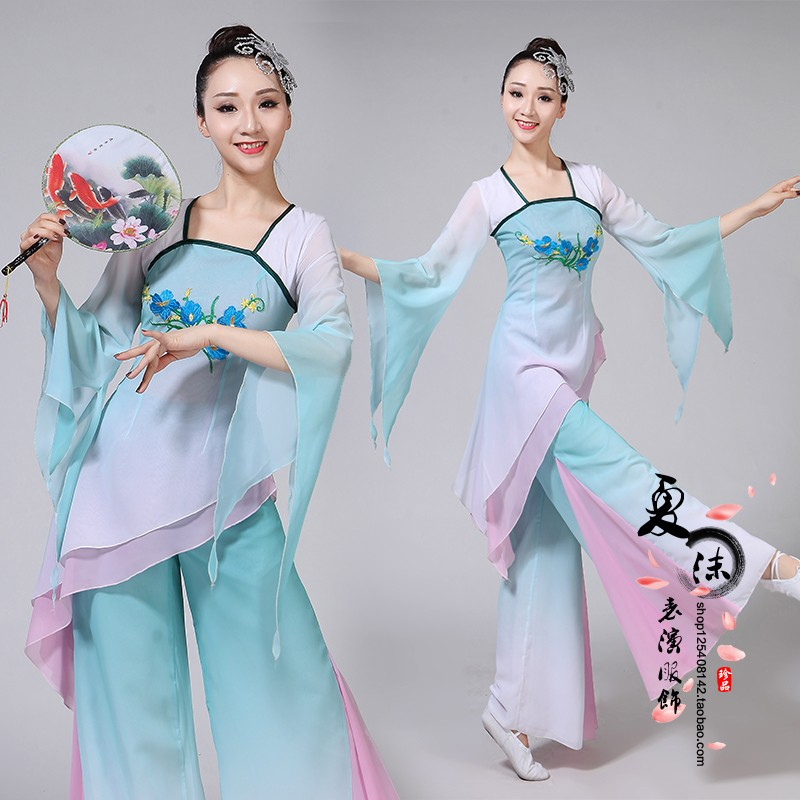 Classical dance costumes female elegant fairy Chinese style modern dance costume fan dance umbrella