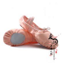 练功鞋 体操鞋 瑜伽鞋 热卖 猫爪鞋 新款 健身鞋 舞蹈鞋 正品