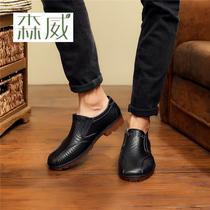 新款秋季男鞋子透气运动休闲跑步男士潮鞋韩版潮流内增高