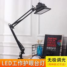 20W调光色台灯工作桌面长臂雕刻绘图折叠护眼 高亮度LED大功率15