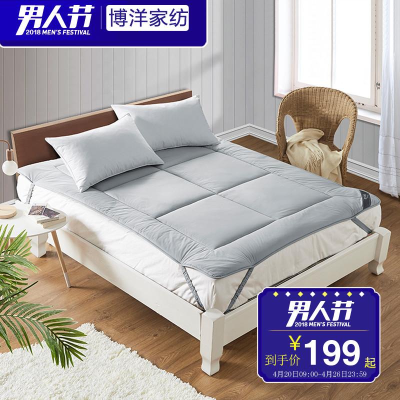 竹炭床垫竹纤维床垫