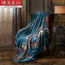 博洋家纺加厚拉舍尔毛毯家居午休保暖盖毯秋冬双层单人双人沙发毯图片
