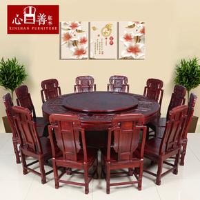非酸红木餐桌椅子原木圆台实木餐桌饭桌小户型欧式方桌现代与古典