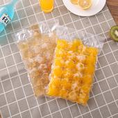 一次性冰袋食用冻冰块模具创意自封口冰格盒抖音神器百香果制冰袋