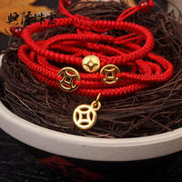 3D hard gold 999 full gold lucky Nafu copper money transfer beads hollow money coin bracelet red rope this year of the anklet