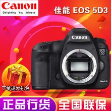 数码 全画幅单反相机 III 5DSR 单机身5D3 全新佳能 EOS Mark图片