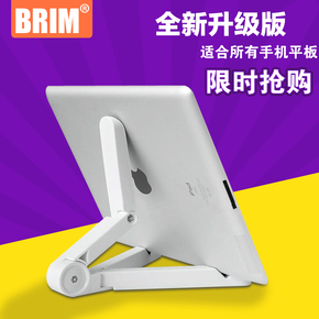 apple平板电脑ipd mini2/3/4/5 air通用支架apad小米手机桌面支架