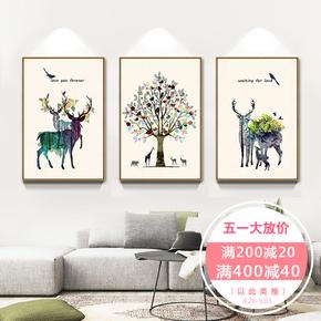 北欧风格装饰画森林麋鹿三联壁画现代客厅沙发背景墙挂画免打孔墙