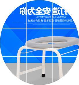 非可折叠坐便椅子固定坐便凳老人坐便器坐厕椅孕妇小座便器包邮