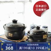 万古烧日本进口砂锅双层盖土锅小森林同款 日式快速煲汤熬粥米饭锅