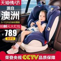 儿童安全座椅汽车用车载宝宝新生婴儿0-12岁可躺坐椅isofix硬接口