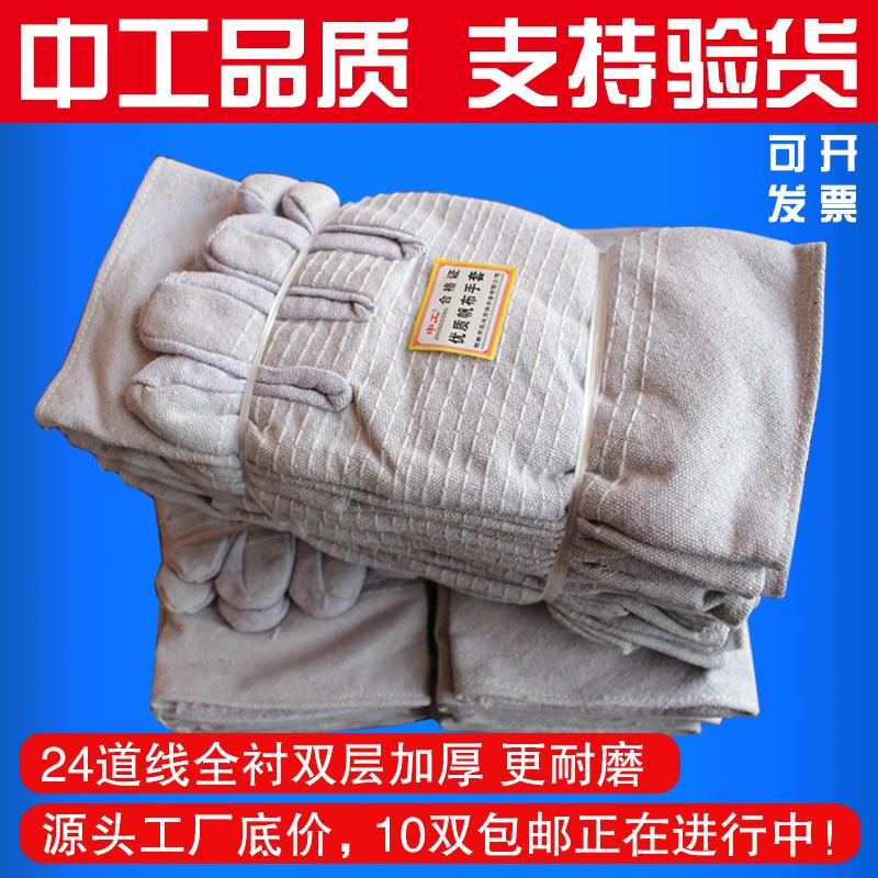 24线双层全衬加厚帆布手套劳保用品耐磨防滑工业电焊工机修包邮