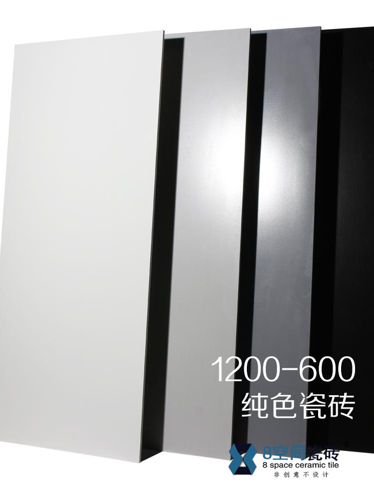 Керамическая плитка Артикул 571618113644