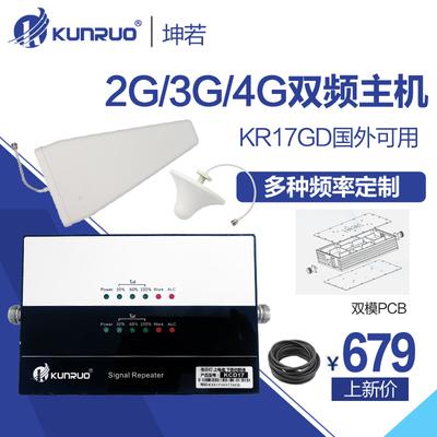 电信3g信号放大器