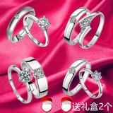 韩版结婚对戒仿真假钻戒婚礼道具婚戒情侣戒指一对开口男女首饰品