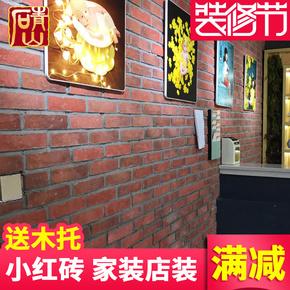 复古红色文化砖红砖文化石外墙砖客厅电视背景墙瓷砖仿古607