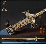 package mail cover NieYuanHong longquan sword sword warlords moon real cos game props video sword is not edged usually