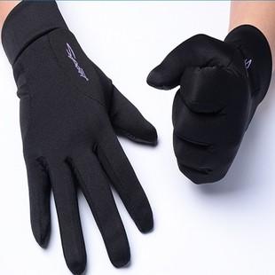 春夏季男女运动手套 薄款健身骑车开车防晒透气防滑 全指骑行手套