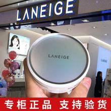 韩国正品兰芝气垫BB霜经典小白光亮白遮瑕隔离限量版正装+1替换装