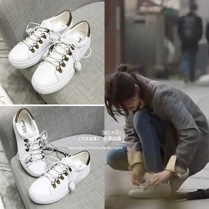女学生百搭平底休闲秋季韩国 白鞋 小白鞋 秀智当你沉睡时裴秀智同款