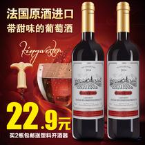 瓶新品促12箱共1箱送1买法国红酒进口波尔多古堡干红葡萄酒整箱