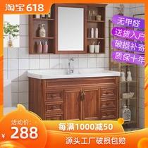 掛墻式衛浴柜小戶型洗漱臺pvc浴室柜洗手臺洗臉盆柜組合