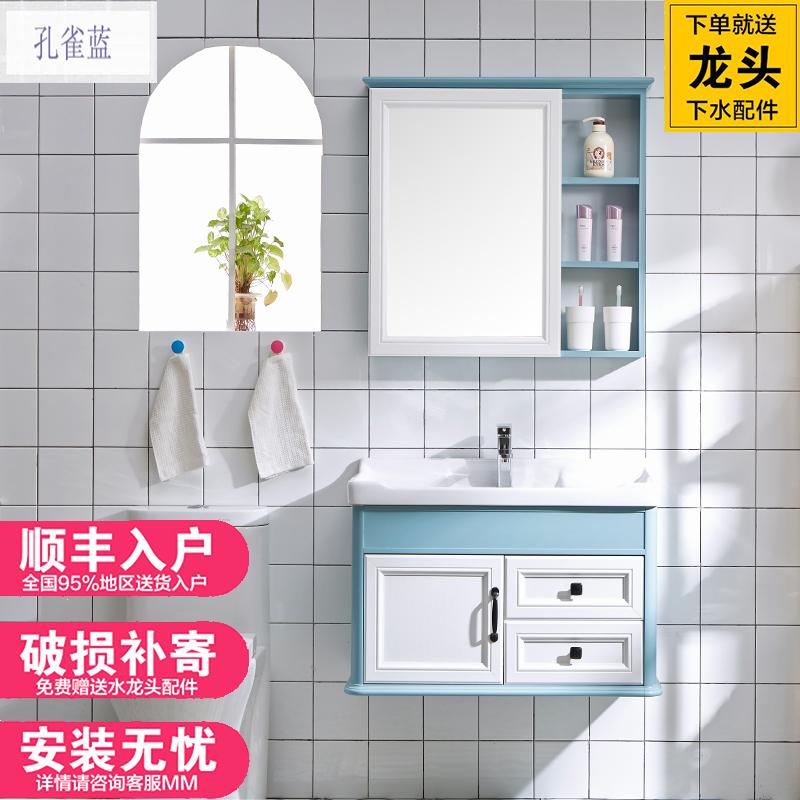 卫浴室柜组合洗脸盆