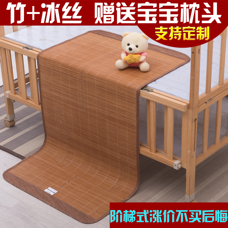 儿童凉席幼儿园专用席子夏季双面学生午睡竹席定做宝宝婴儿床凉席