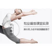 2017 Professional Yoga Member Class Gong Changyan _ practice course for middle and old aged shoulder and lumbar vertebrae