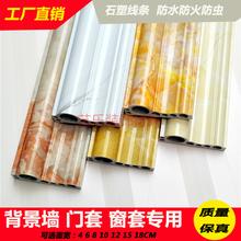 石塑线条UV仿大理石板背景墙边框门套线画框欧式客厅墙角压边条