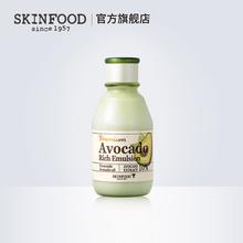酪梨致润保湿 补水温和 skinfood思亲肤 乳液 牛油果 细腻柔和