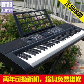正品新韵369成人儿童入门初学61键钢琴键电子琴教学琴送话筒架子