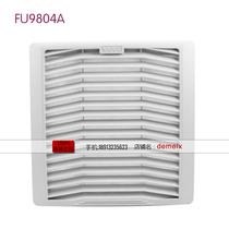 新款KAKU卡固 FU9804A 风扇通风过滤网 百页窗 适合12CM17CM风扇