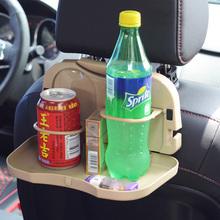 汽车用饮料架托盘车载椅背餐盘车用餐桌可折叠吃饭支架汽车用餐台