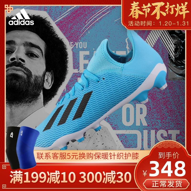 Adidas/阿迪达斯X 19.3 MG J儿童运动比赛训练足球鞋 EF7550