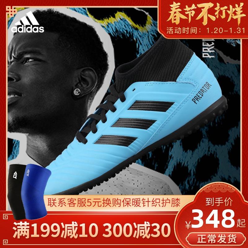 Adidas/阿迪达斯PREDATOR 19.3 TF J 儿童运动比赛足球 鞋G25803