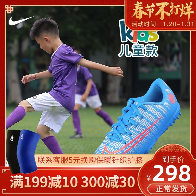 Nike耐克VAPOR CR7 C罗配色Mercurial13 TF儿童碎钉足球鞋CQ4906
