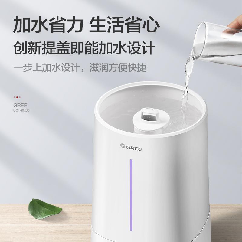 格力加湿器家用办公室卧室空调房空气净化大容量小型香薰喷雾新品