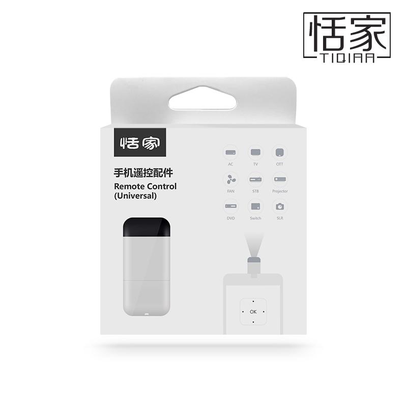 手机红外线发射器华为oppo小米vivo苹果安卓otg万能遥控精灵插头